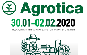 ilsa-is-attending-agrotica-in-thessaloniki-january-30-31.htm